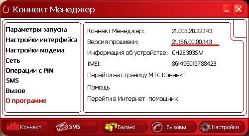 http://www.alexcellular.narod.ru/images1/E171_new.JPG
